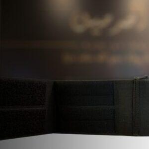 Al Hizam (Exclusive Belt)