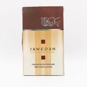 Jawedan (6ml)