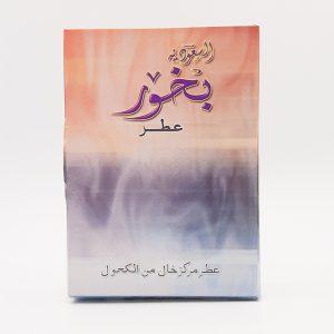 S.Bakhoor (6ml)