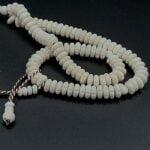 Tasbeeh Camel 100 Flat Beads (M)