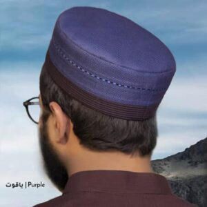 Purple Khabib Kufi