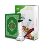 Smart E Quran AK-900 Advance